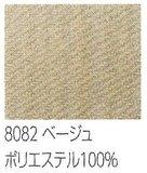 8082 BE.jpg