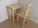 chair 2-1 43 T-KM.jpg